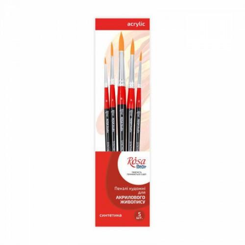 Set of brushes 10, Synthetic, 5pc., Round №0,2,3,6,8, Short Handle, ROSA Studio
