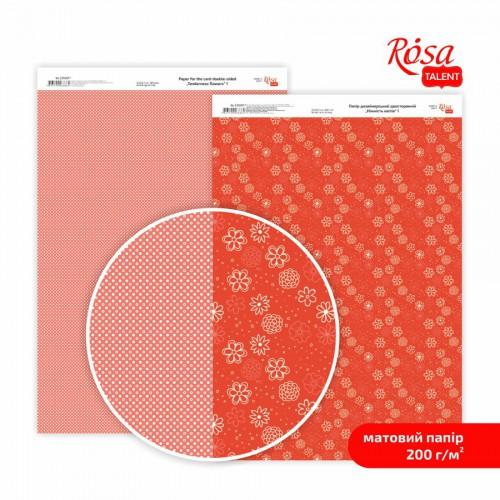 """Бумага дизайнерская двусторонняя """"Нежность цветов"""" матовая 21х29,7см 200г/м2 ROSA TALENT"""
