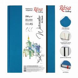 Акварельні скетчбуки ROSA Gallery