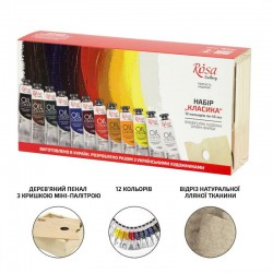 Набір олійних фарб Класика 12х45мл ROSA Gallery