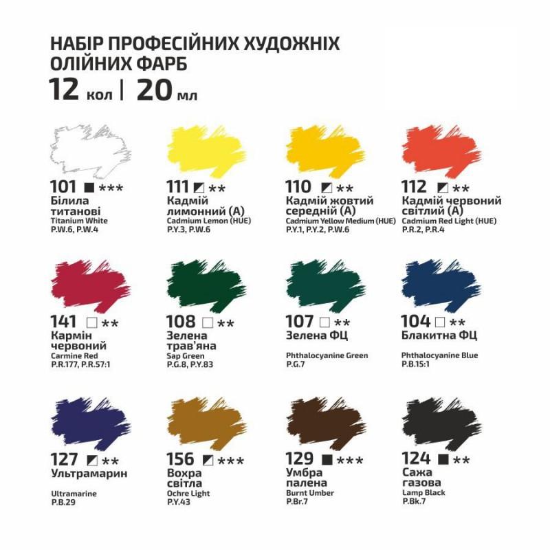 Oil paint set 24*20 ml, ROSA Gallery