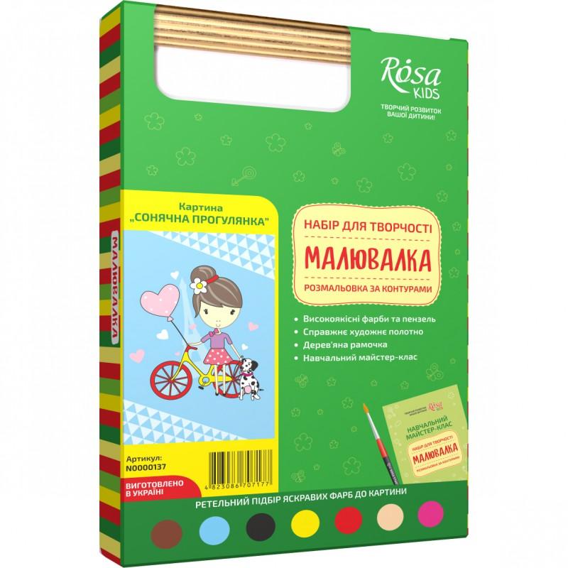 """""""Sunny walk"""", kit, painting by outlines """"Maluvalka"""", 20х30 cm, ROSA KIDS"""