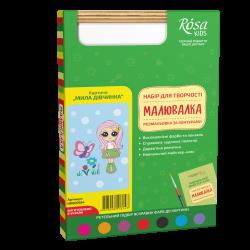 """""""Pretty Girl"""", kit, painting by outlines """"Maluvalka"""", 20х30 cm, ROSA KIDS"""