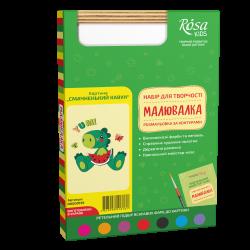 """""""Вкусненький арбуз"""", набор для юного художника """"Малювалка"""", 20х30 см, ROSA KIDS"""