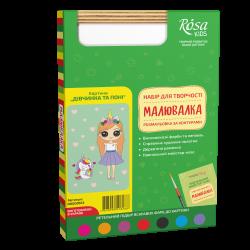 """""""Девочка и пони"""", набор для юного художника """"Малювалка"""", 20х30 см, ROSA KIDS"""