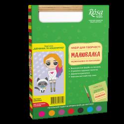 """""""Girl and Кitten"""", kit, painting by outlines """"Maluvalka"""", 20х30 cm, ROSA KIDS"""