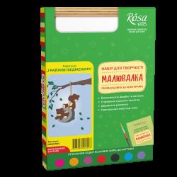 """""""Рlayful Тeddy Вears"""", kit, painting by outlines """"Maluvalka"""", 20х30 cm, ROSA KIDS"""