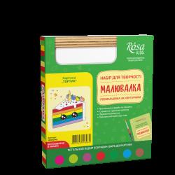 """""""Cake"""", kit, painting by outlines """"Maluvalka"""", 20х20 cm, ROSA KIDS"""