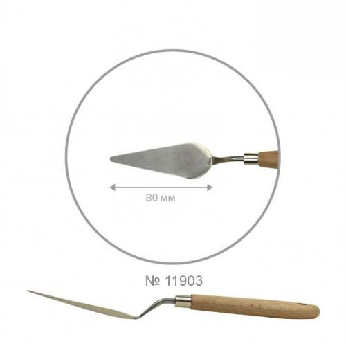 Palette Knife ROSA Studio 11911 drop, length 7cm, st.kod1015