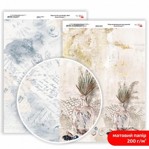 "Matt paper double-sided ""Ocean Dreams"" 200g/m2 ROSA TALENT"