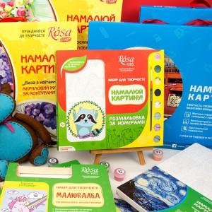 Kits for creativity
