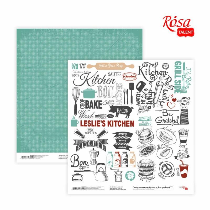 """Scrap paper """"Recipe book"""" 30,8 * 30,8cm, 200g /m2 ТМ ROSA TALENT"""
