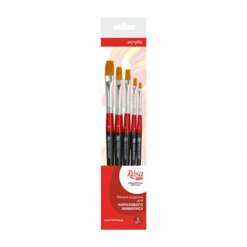 Set of brushes 11, Synthetic, 5pc., Flat №2,3,6,10,12, Short Handle, ROSA Studio