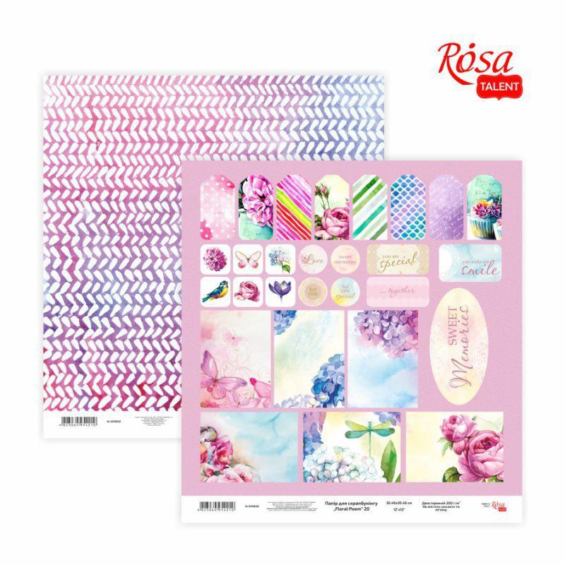 """Scrap paper """"Floral Poem"""" 30,48х30cm 200g /m2 ТМ ROSA TALENT"""