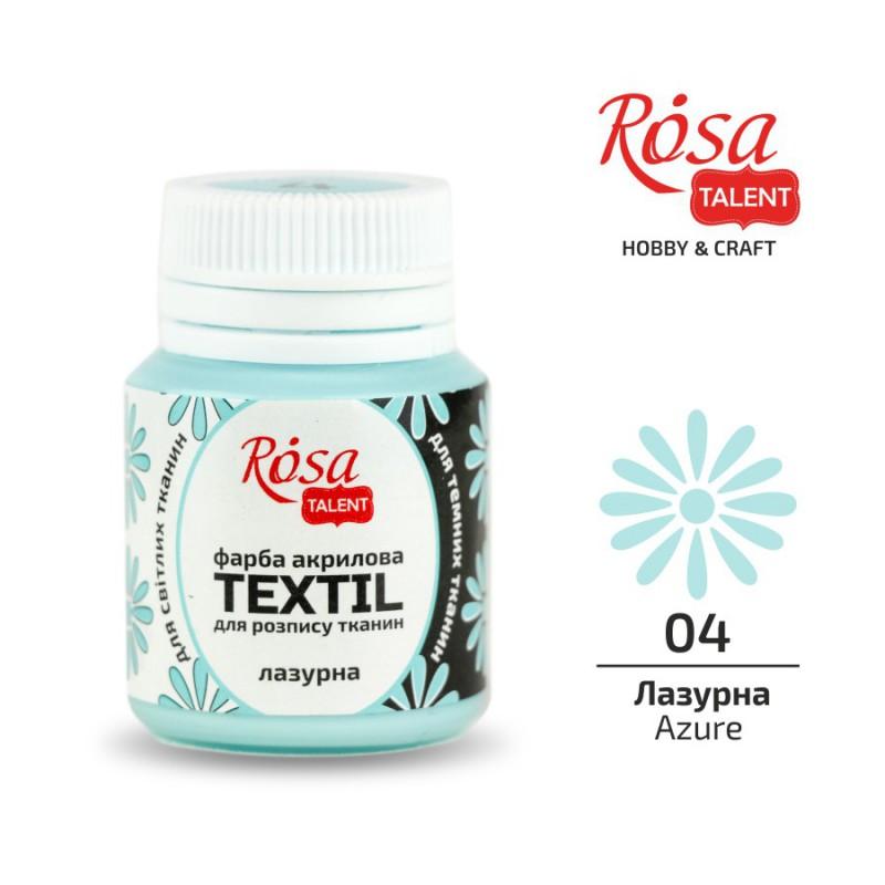 Фарба акрилова для тканин 20мл ROSA TALENT