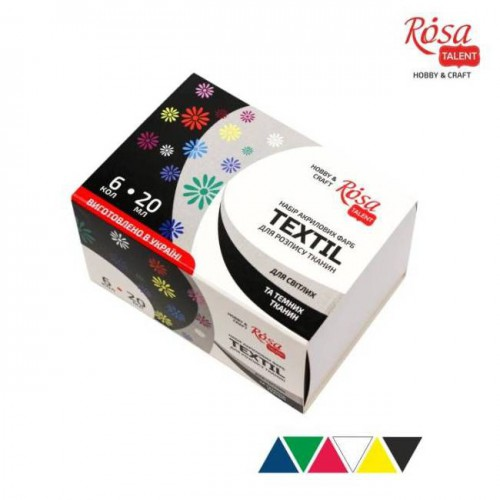 Наборы акриловых красок для росписи тканей 20мл ROSA Studio