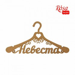 Bases for decoratoin hangers MDF ROSA TALENT