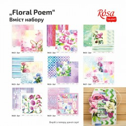 """Paper for scrapbooking """"Emotion & Romance"""""""
