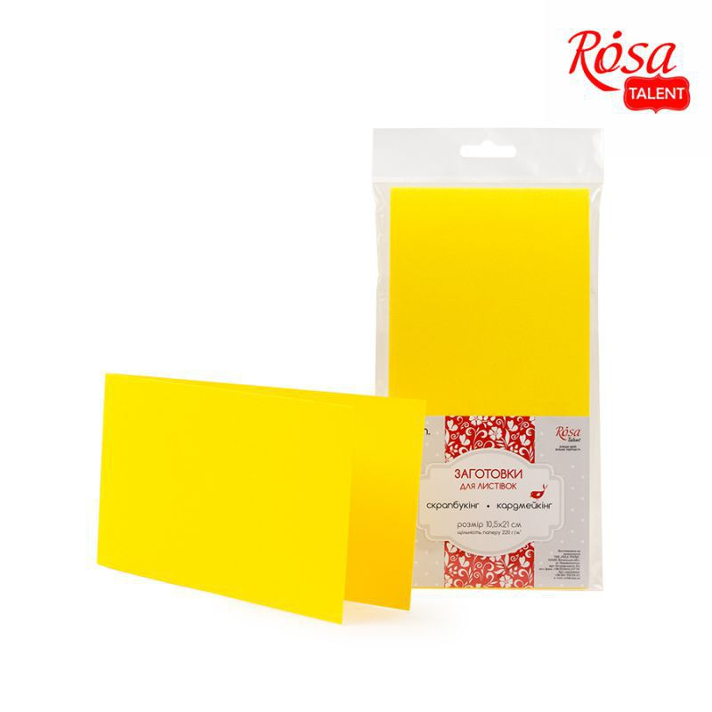A set of workpieces for leaflets 5 pcs. 10,3 * 7 cm 220 g / m2 ROSA TALENT