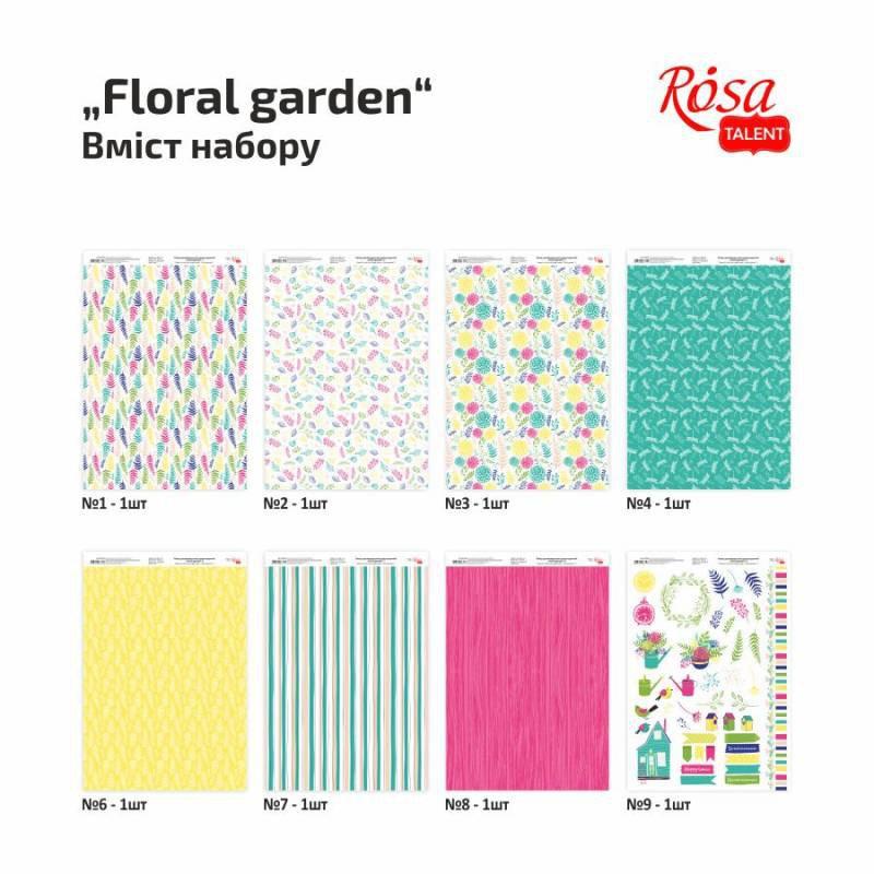 "A set of design paper is one-stroke. ""Floral garden"" 21x29.7cm 250g / m2 ROSA TALENT"