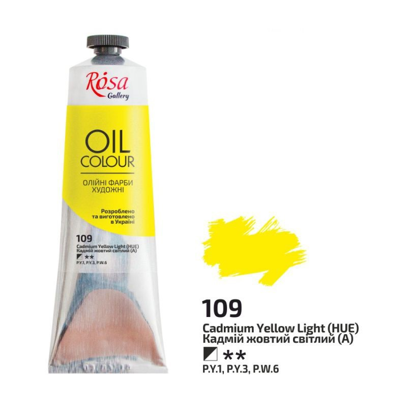 Фарба олійна 100мл ROSA Gallery