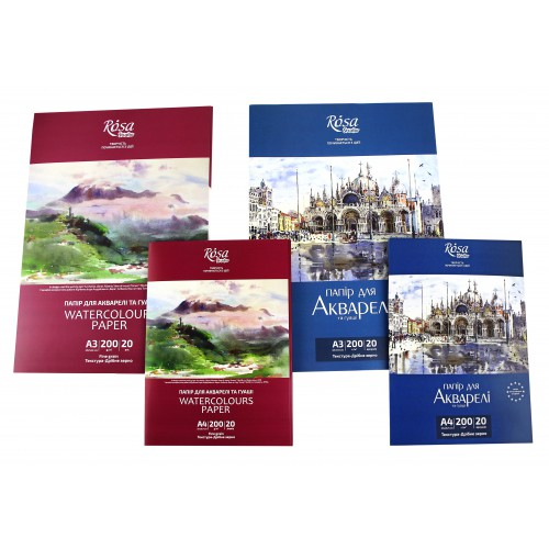 Folders for watercolor 20ark Fine grain 200g / m2 A3 / A4 ROSA Studio