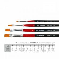 Синтетика плоская 101 короткая ручка ROSA Studio
