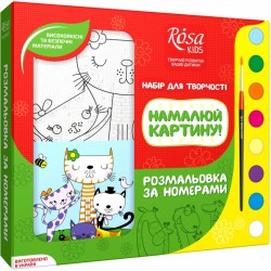 """Cats"", kit, painting by numbers,  ROSA KIDS"