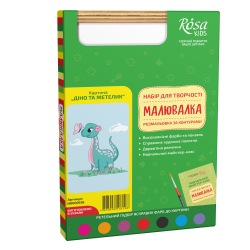 """Dino and Вutterfly"", kit, painting by outlines ""Maluvalka"", 20х30 cm, ROSA KIDS"