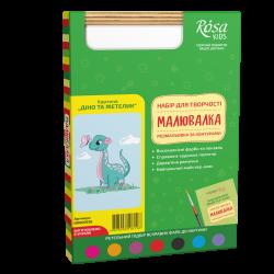 """Дино и бабочка"", набор для юного художника ""Малювалка"", 20х30 см, ROSA KIDS"