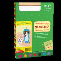 """""""Пижамная вечеринка"""", набор для юного художника """"Малювалка"""", 20х30 см, ROSA KIDS"""