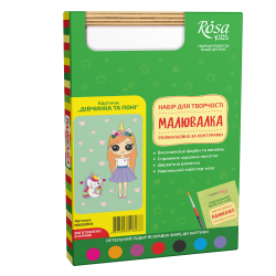 """Girl and Рony"", kit, painting by outlines ""Maluvalka"", 20х30 cm, ROSA KIDS"