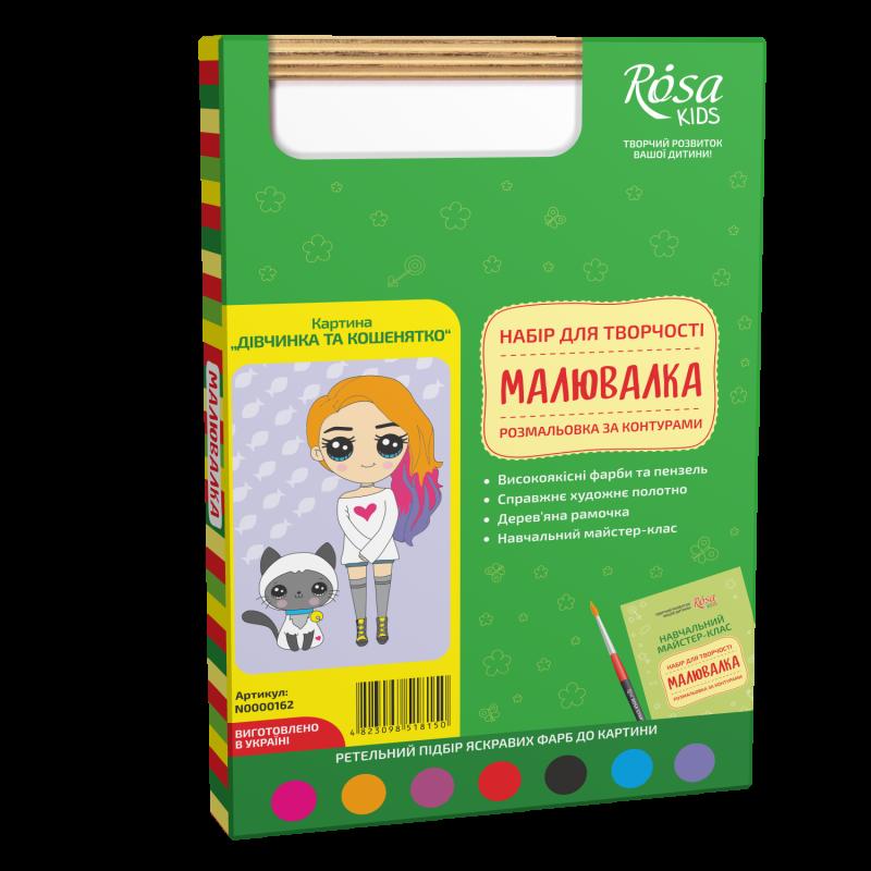 """""""Девочка и котенок"""", набор для юного художника """"Малювалка"""", 20х30 см, ROSA KIDS"""