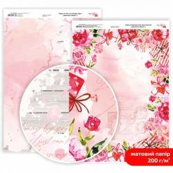 """Matt paper double-sided """"Love"""" 21х29,7cm 200g/m2 ROSA TALENT"""