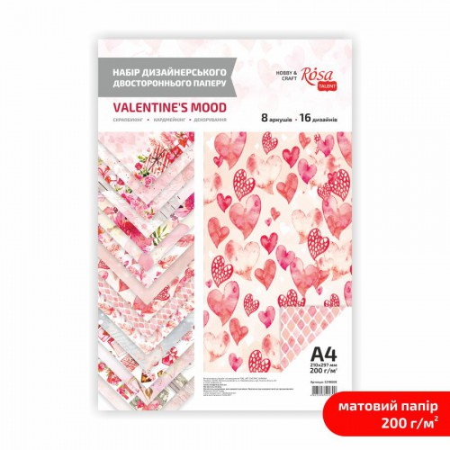 "Matt paper double-sided ""Design paper"" 21х29,7cm 200g/m2 ROSA TALENT"