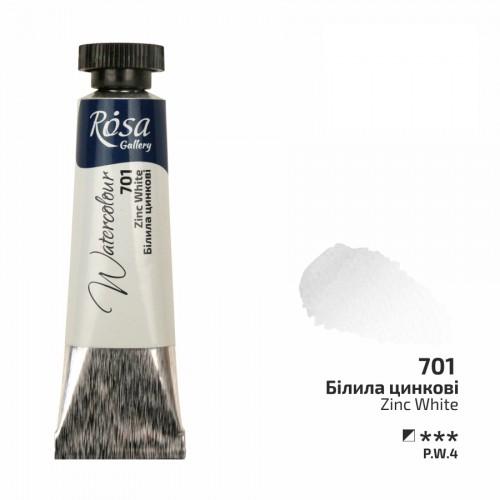 Watercolours paint tube 10ml ROSA Gallery