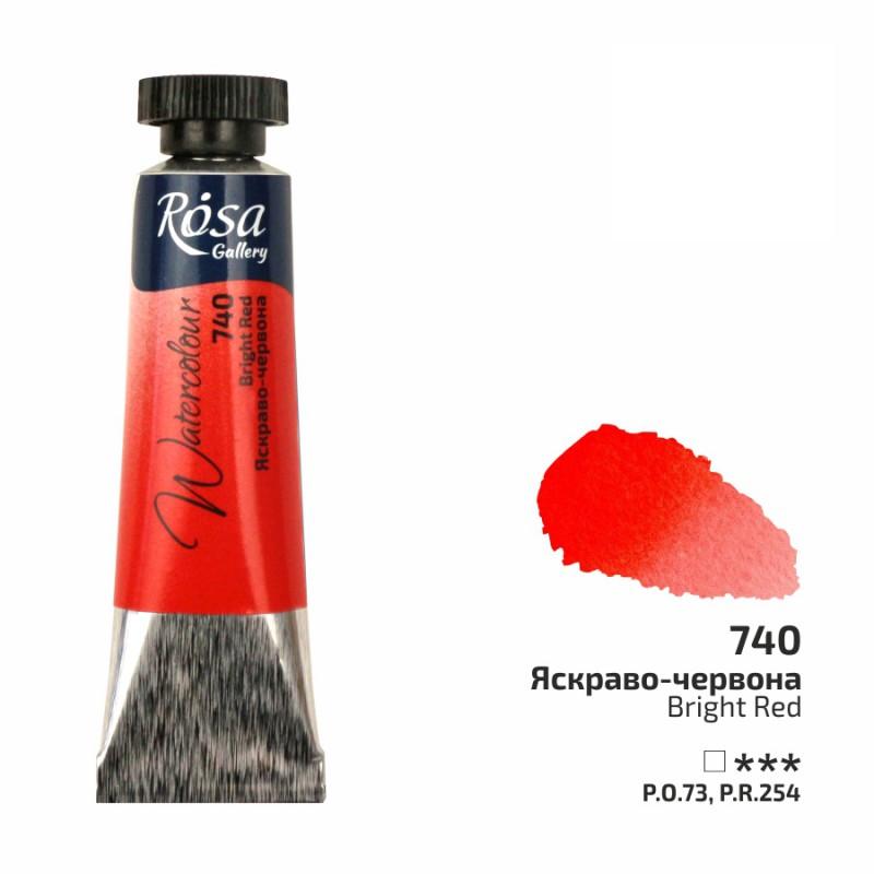 Краска акварельная туба 10мл ROSA Gallery