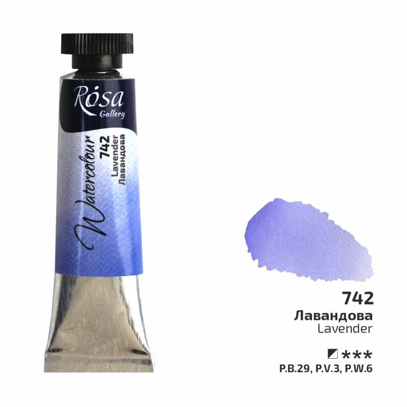Watercolours paint tube 10ml ROSA Gallery