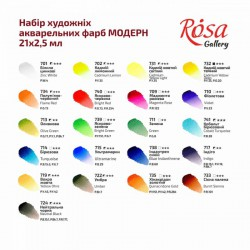 """Набір акварелі """"Модерн"""" в металевому пеналі 21 колір ROSA Gallery"""