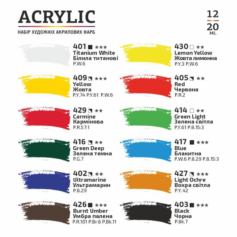Набір акрилових фарб 6х20мл ROSA Studio