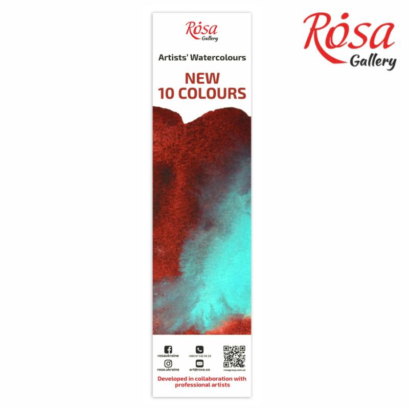 Дот-карта 40 цветов профессиональные акварельные краски Rosa Gallery