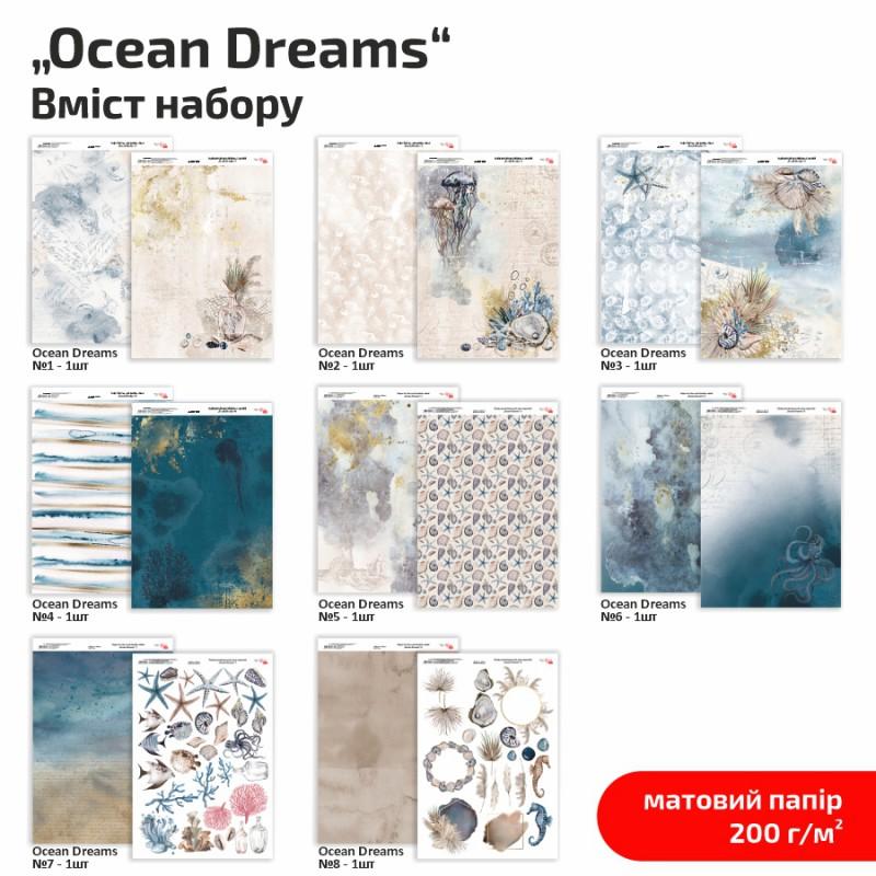 """Бумага дизайнерская двухстор. """"Ocean Dreams"""" 200г/м2 ROSA TALENT"""