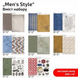 "Набір дизайнерського двостор. паперу ""Men Style""  200г/м2 ROSA TALENT"