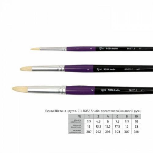 Bristle Flat Brush, 401, Long Handle, ROSA Studio