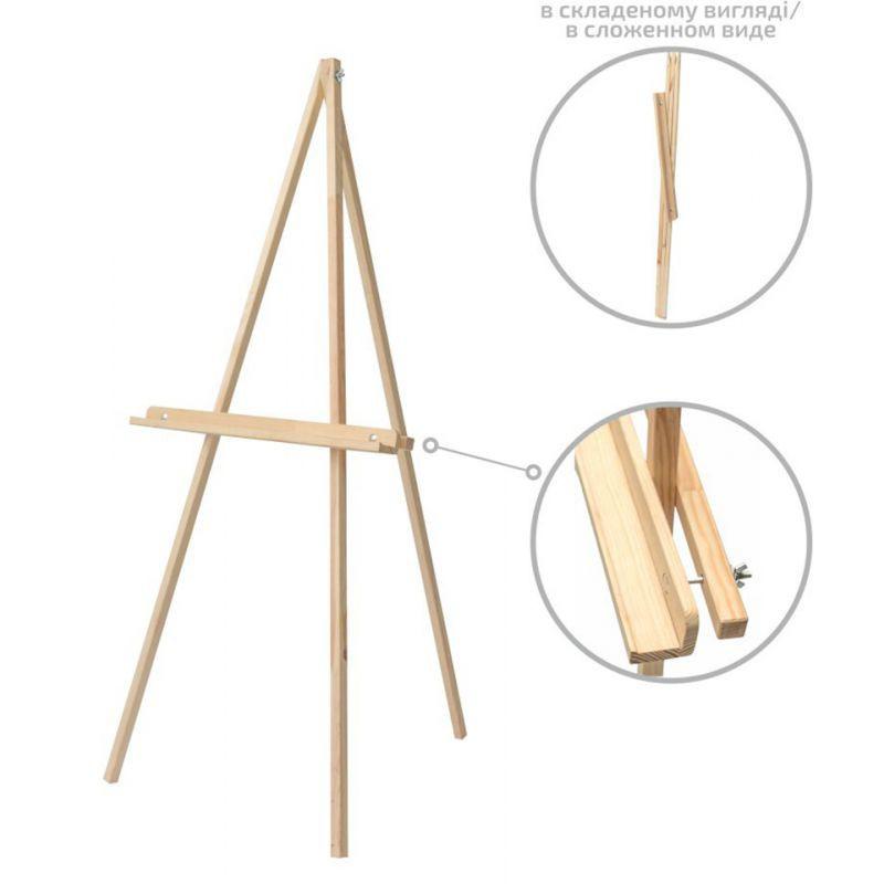 Tripod easel №125, pine, 60х75х125сm ROSA Studio