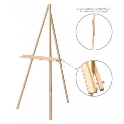 Tripod easel (pine) 60х75х160сm  ROSA Studio