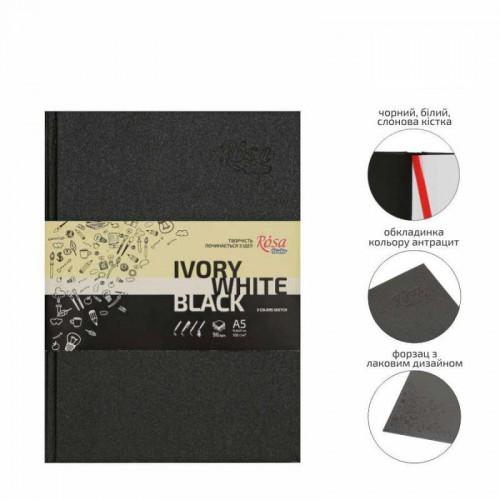 Блокнот A5 (14,8х21см) слонова кістка чорний та білий папір 80г/м 96л ROSA Studio