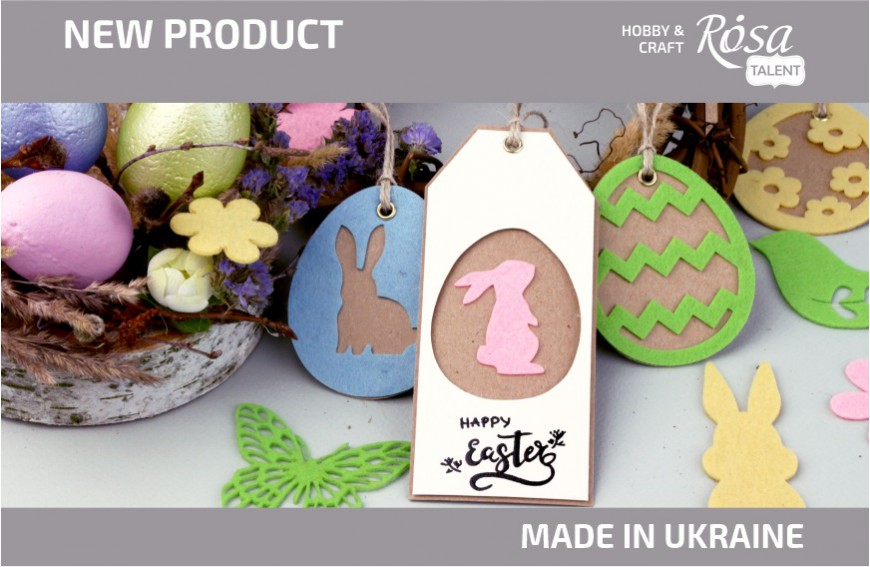 New: Soft and delicate felt Easter ornaments from ROSA TALENT