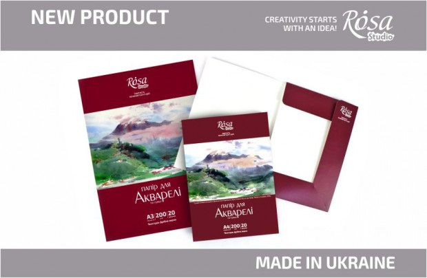 NEW: ROSA Studio watercolor paper in folders