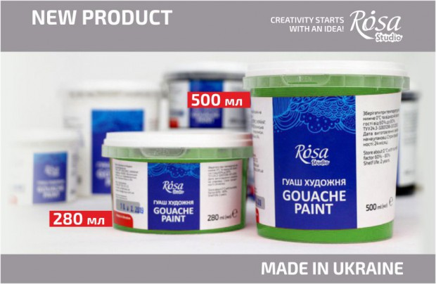 NEW: ROSA Studio Gouache Paints — now available in large volumes of 280ml and 500ml